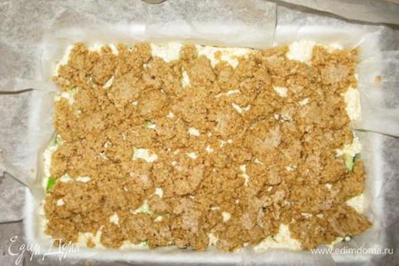 2\3 теста распределить по форме, слегка утрамбовав. Выложить начинку, распределить оставшееся тесто кусочками или крошками.