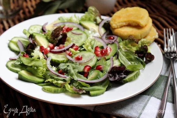 Выложить на блюдо салатные листья, овощи и заправить салат. Отдельно подать тёплые лепёшки. Приятного аппетита!