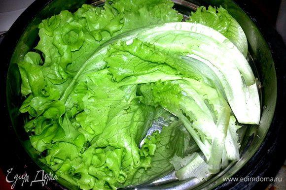 Салат срезать с горшочка и замочить в холодной воде на несколько минут.