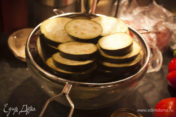 порежьте тонкими кругляшками баклажаны, обильно посолите, и оставьте на 15 минут, пусть горечь стечет. затем обжарьте с обеих сторон в оливковом масле