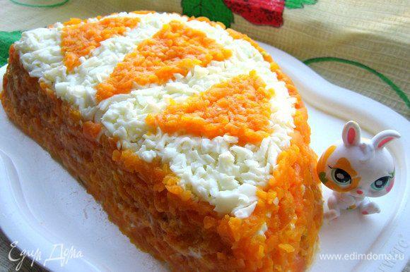 Также паштет или салат можно оформить в виде апельсиновой дольки... http://www.edimdoma.ru/retsepty/57395-salat-apelsinovaya-dolka