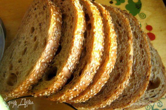 Хлеб отлично подойдёт цельнозерновой...с семенами льна,сезама,подсолнечника.