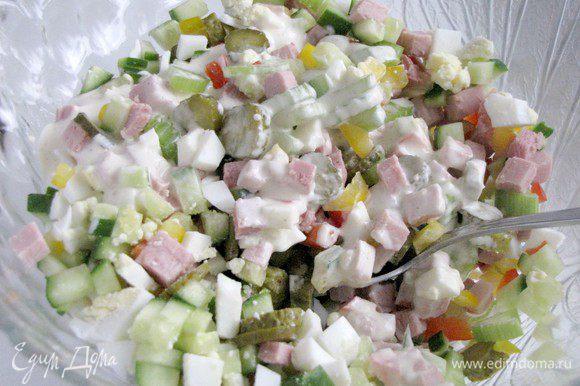 Соединить все нарезанные компоненты салата и перемешать с заправкой.