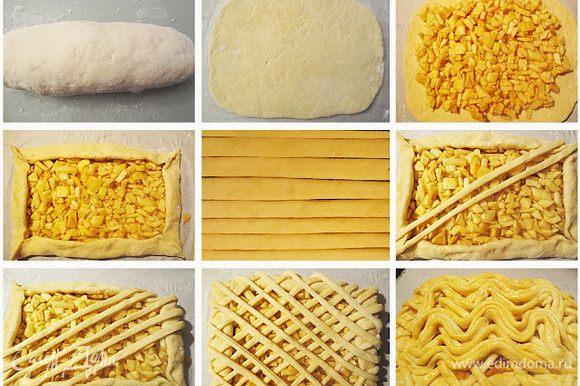 """Дрожжи раскрошить, добавить теплое молоко, 2 столовые ложки сахара и 100 грамм муки, перемешать, накрыть и оставить в теплом месте на пол часа. Муку просеять, сделать углубление, налить масло, разбить яйцо, добавить соль и опару. Замесить тесто. Накрыть и оставить в теплом месте на 1 час. Как только тесто будет готово, разделить его на 2 части. Из одной части раскатать лепешку прямоугольной формы. Заранее подготовить начинку (в моем случае это опять яблоки, так как это любимая начинка мужа) Яблоки очистить от кожуры, порезать на кусочки, посыпать сахаром, сбрызнуть лимонным соком и перемешать. Собрать края лепешки ( как показано на фото), залепить уголки. Из второй части теста раскатать тонкую лепешку и нарезать полоски (2-3 мм шириной) Выкладываем полоски по диагонали. Сначала с одной стороны, затем с другой. Из оставшихся полосок делаем """"волны"""" По три полоски вместе выкладываем на поверхность пирога. Взбитым яйцом смазываем пирог и оставляем на 40 минут. Выпекаем при температуре 190-200 градусов 30-40 минут."""