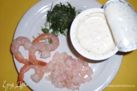 Креветки почистить, мелко порубить, добавить укроп, натёртый сыр, грецкий орех (порубить ножом), сметану, горчицу и соевый соус. Тщательно перемешать.