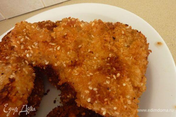 На днях готовила - Ароматная курочка в хрустящей сырно-кунжутной шубке - от Натали, очень вкусно, легко и просто, очень рекомендую !!! http://www.edimdoma.ru/retsepty/58572-aromatnaya-kurochka-v-hrustyaschey-syrno-kunzhutnoy-shubke