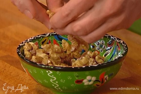 Грецкие орехи поломать на крупные кусочки.