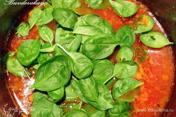 Шпинат вымыть, обсушить и добавить в суп и перемешать. Через 1 минуту снять суп с огня – шпинат готовится мгновенно, в противном случае теряются его полезные свойства ! Разлить по тарелкам и подавать горячим ! ENJOY !