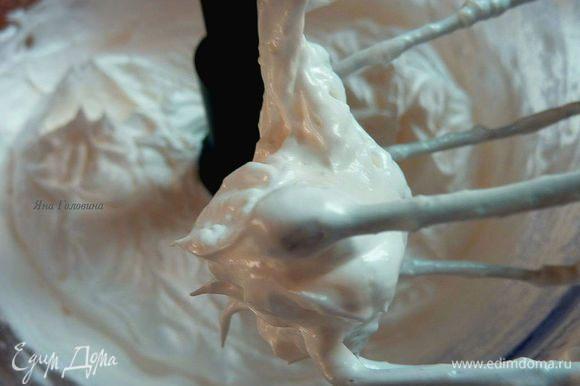 Взбить белки на средней скорости около минуты до белой пены с крупными пузырями. Добавляем сахар постепенно, продолжая взбивать до устойчивой и блестящей пены.