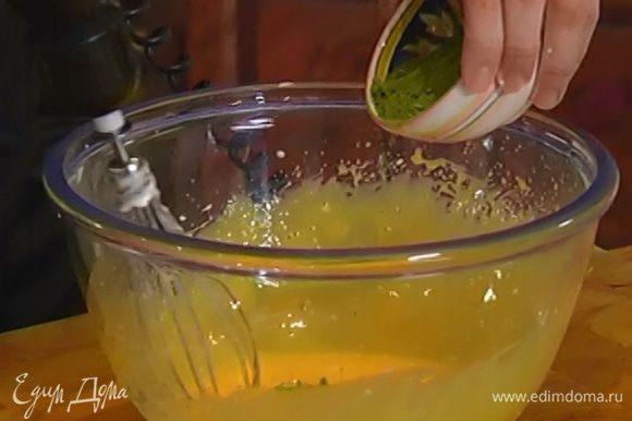 Добавить к желткам пудру зеленого чая и взбить все в однородную массу.