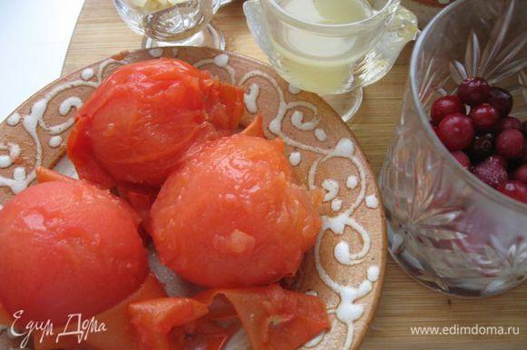 С помидор снять шкурку: у плодоножки сделать надсечку крест-накрест и поместить помидоры в кипяток на несколько минут. Вынуть, снять шкурку.