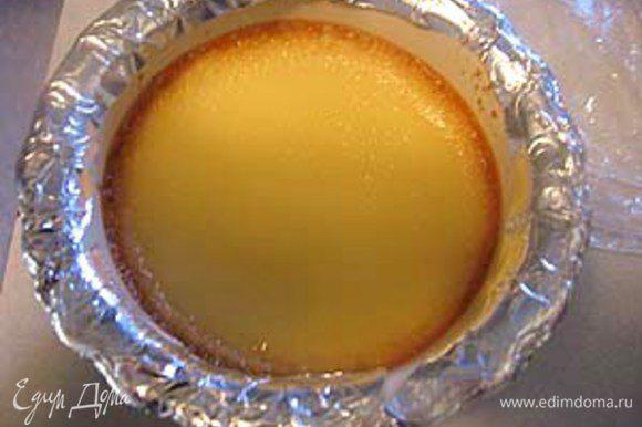 Если используете гриль, то для красивой ровной корочки поверх сахара чуть присыпьте сахарной пудрой и слегка сбрызните водой. В случае использования кофейных чашек их желательно сверху защитить фольгой, но это усложняет процесс приготовления.