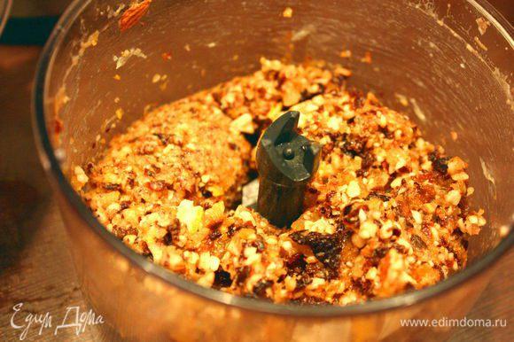 Приготовьте ингредиенты. Оехи, сухорукты и половина лимона перемалываются в блендере. Лимон прямо с коркой.