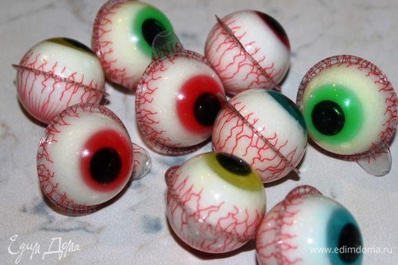 Вот такие разноцветные глазки имеются в продаже.