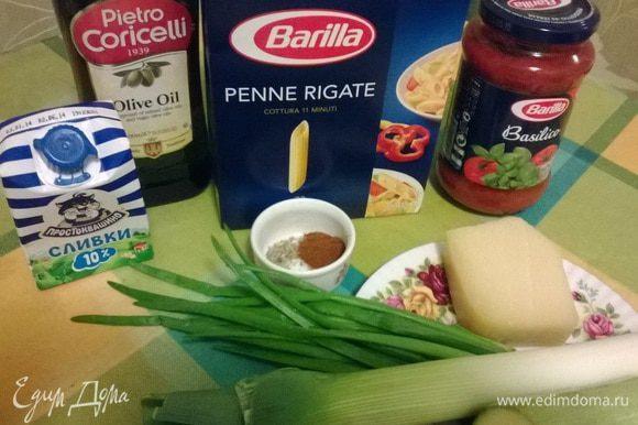 Приготовьте продукты, рецепт рассчитан на одну порцию.