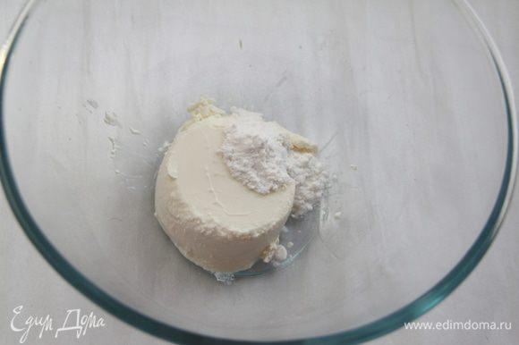 Рикотту растереть с сахарной пудрой. (Вместо рикотты можно взять кремообразный мягкий творог)