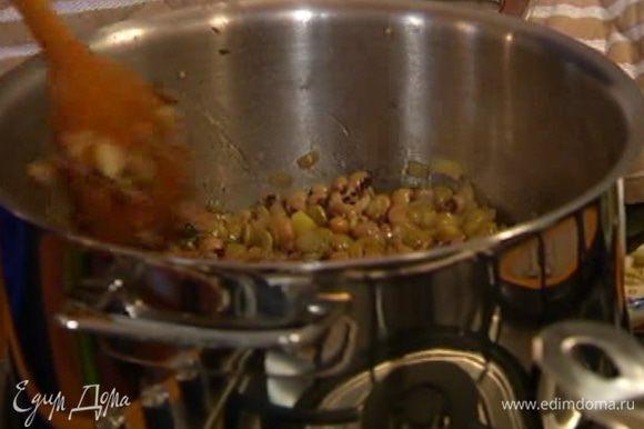 Из бульона с чечевицей вынуть все овощи, лавровые листья и веточку тимьяна, добавить отваренную фасоль, обжаренные грибы с луком, все перемешать.