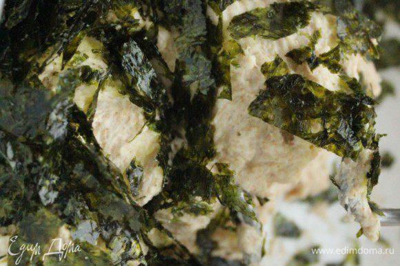 В конце замеса добавить сухие водоросли (у меня - сухая морская капуста) и вымешивать до тех пор, пока водоросли не распределятся по тесту равномерно...