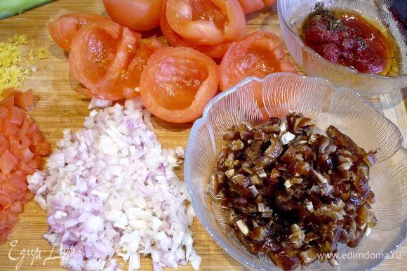 Приготовим все ингредиенты для фарширования филе. Финики избавим от косточек, мелко порежем. Натрем цедру лимона и выжмем сок. Из томатной пасты, 1 ст.л. оливкового масла, уксуса, измельченного кориандра, измельченного тмина, 1/2 ст.л. лимонного сока, соли и перца подготовим заправку для начинки. Помидоры зальем на пару минут кипятком, освободим от кожицы и семян и один помидор мелко порежем. Лук-шалот также мелко порежем. Смешаем заправку с финиками, нарезанным помидором, цедрой лимона, 1 ст.л. оливкового масла и луком-шалот.