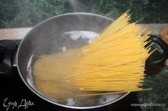 Вода закипела, нужно посолить её и добавить спагетти. Варить до готовности.