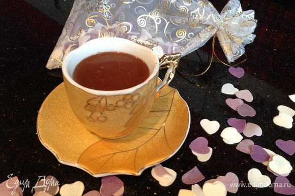 Разлейте по чашечкам и порадуйте любимого!!!