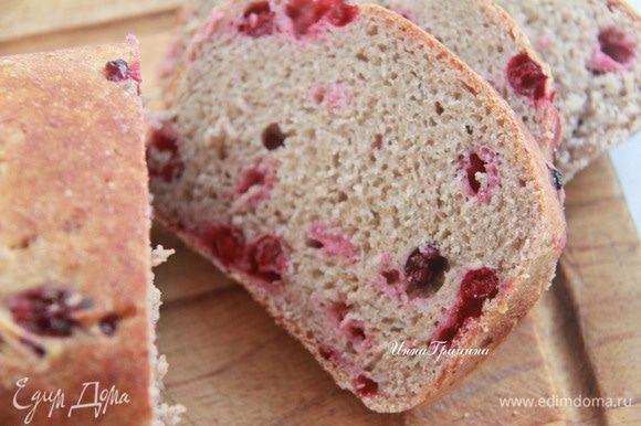Ржаной хлеб с лёгкой кислинкой. Угощайтесь на здоровье!