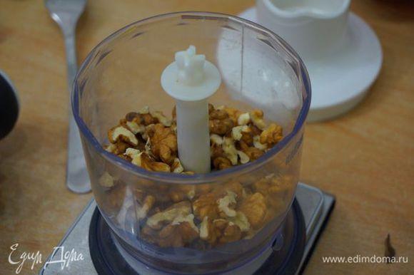 Чеснок измельчить, орехи смолоть в блендере.