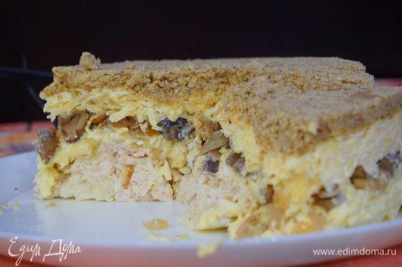 Выкладывать слоями (1. картофель; 2. филе; 3. яйца; 4. грибы, лук; 5. сыр, чеснок; 6. орехи), добавляя немного майонеза к каждому ингредиенту. Чтобы все хорошо держалось я взяла тортовое кольцо диаметром 15 см. Готово. Приятного аппетита!