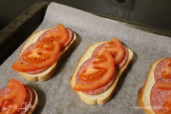Половинки кружочков помидора..
