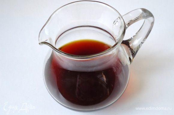 Заварить крепкий-крепкий чай.