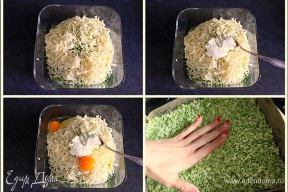 Смешиваем брокколи с сыром. Добавляем творог (для этого рецепта лучше брать кремовый творог). Вбиваем яйца и хорошенько перемешиваем. Распределяем в форме застеленной пекарской бумагой. Хорошо прихлопываем ладошкой для равномерности. Толщина хлебцов - на ваш вкус. Соль, перец - тоже, если надо Хватает специй и соли из сыра и творога.