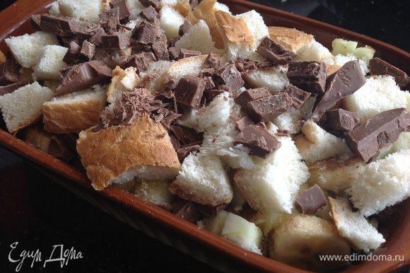 Сверху распределите оставшийся хлеб и шоколад.