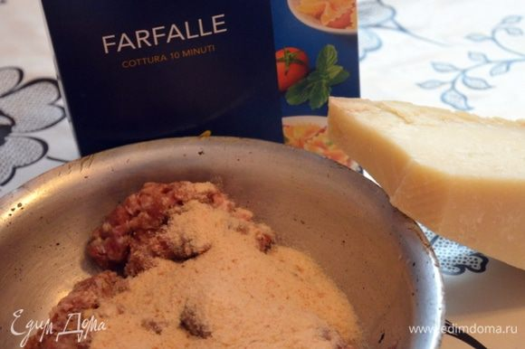 В домашний фарш добавляем яйцо, панировочные сухари, 50 грамм тертого сыра, зелень (любую по вкусу), соль, перец. Тщательно вымешиваем.