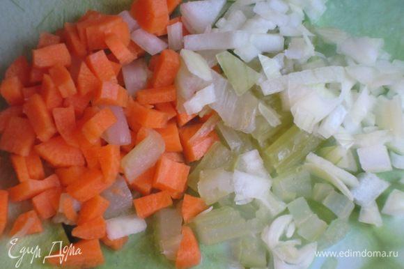 Лук, морковь и сельдерей мелко порубить.