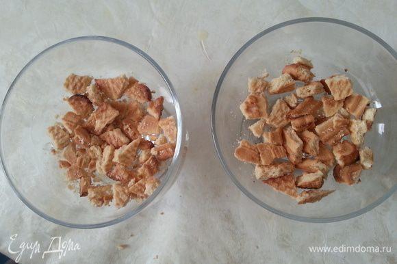 В креманки крошим печенье по вкусу (у меня обычное песочное)...