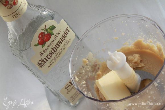 Добавить к смеси кирш (вишнёвая водка) и сливочное масло.