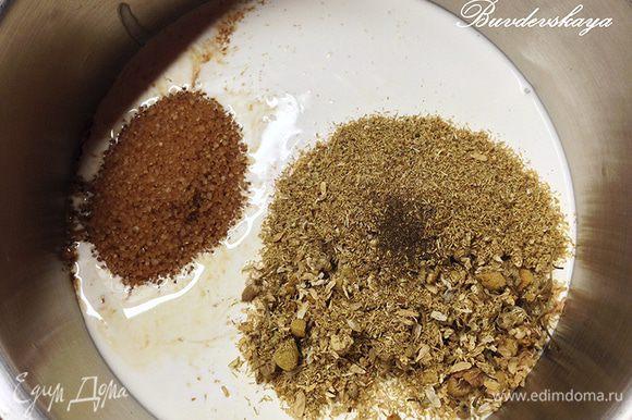 В кастрюлю с толстым дном налить сливки, высыпать тростниковый сахар и сухую ромашку. Перемешать и поставить на огонь на 2-3 минуты. Снять с огня и дать настояться полчаса.