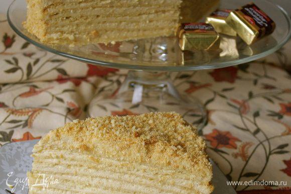 """А еще совсем недавно я пекла торт """"Крем-брюле"""" от Наташи! http://www.edimdoma.ru/retsepty/63933-tort-krem-bryule Он не настолько просто в приготовлении, как вышеупомянутый яблочный пирог )))), но результат совершенно оправдывает затраченные усилия и время, которое необходимо выждать, прежде чем продегустировать этот необыкновенно вкусный торт! Спасибо, Наташенька, за такой вкусный рецепт! Буду еще печь обязательно!..."""