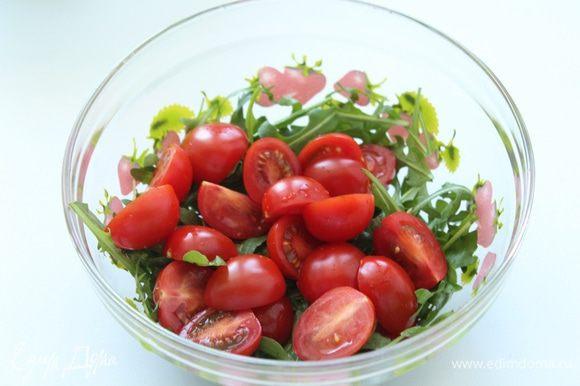 Соединить руколу, порезанные помидоры.