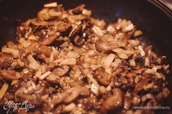 Разогреваем сковороду с оливковым маслом/либо растительным. На разогретую сковороду выкладываем грибы шампиньоны (я брала в упаковке замороженные шампиньоны, перед тем как выкладывать я их разморозила. Можно нарезать и свежие грибочки шампиньоны) + лук + чеснок (нарезанные). Пережариваем все, перчим, солим.