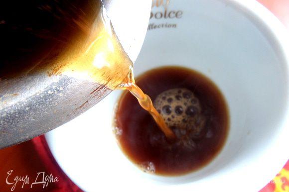Разливаем по кофейным чашкам...