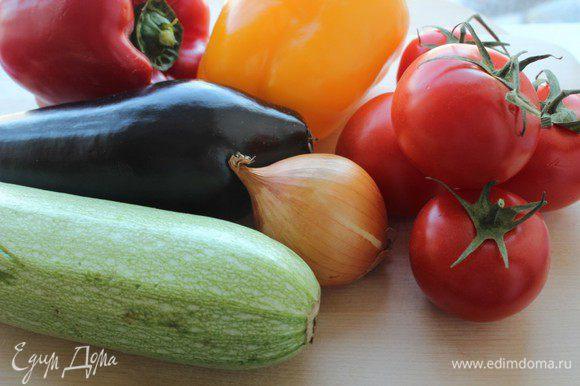 Подготовить овощи - помыть и обсушить.