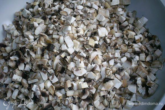 Шампиньоны моем, несколько самых маленьких грибов откладываем целыми для украшения. Остальные нарезаем мелким кубиком. На сухой горячей сковороде выпариваем из грибов жидкость, затем добавляем немного растительного масла и обжариваем грибы еще несколько минут до готовности. Не забудьте их слегка посолить. Затем грибы остудить до комнатной температуры.
