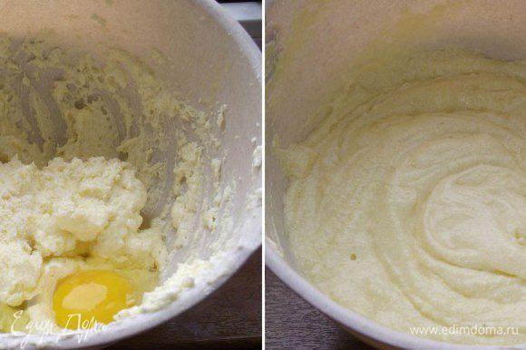 Добавить яйца по одному, взбивая несколько минут после каждого добавления. Добавить ванильный экстракт.