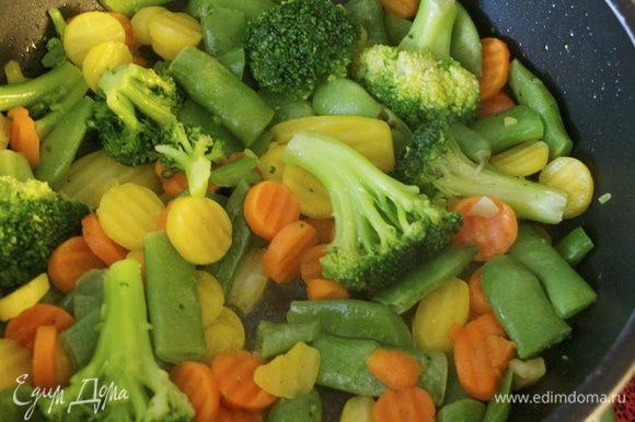 Тем временем, овощи слегка обжарить в небольшом количестве масла (8-10 минут).