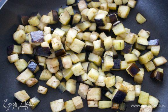 Баклажан нарезать небольшими кубиками и тоже немного обжарить в оставшемся масле...