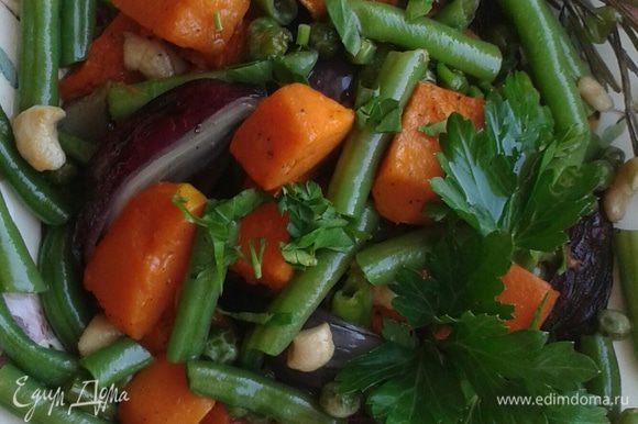 В тарелку выложить тыкву и лук, затем стручковую фасоль с горошком и орешками посыпьте измельченной зеленью, полейте заправкой - можно подавать!