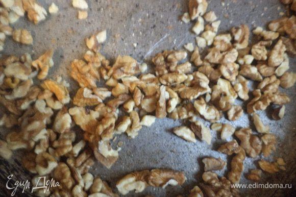 Грецкие орехи слегка подсушить на сухой сковороде. Затем измельчить в бледере.