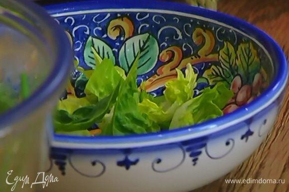 Листья салата разрезать пополам.