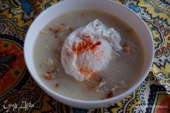 В тарелку супа добавляем яйцо пашот и подаем к столу. Вкусно очень. Приятного аппетита!!!